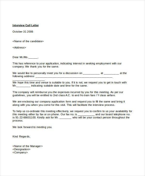 Interview-Call-Letter-Vorlage-12919