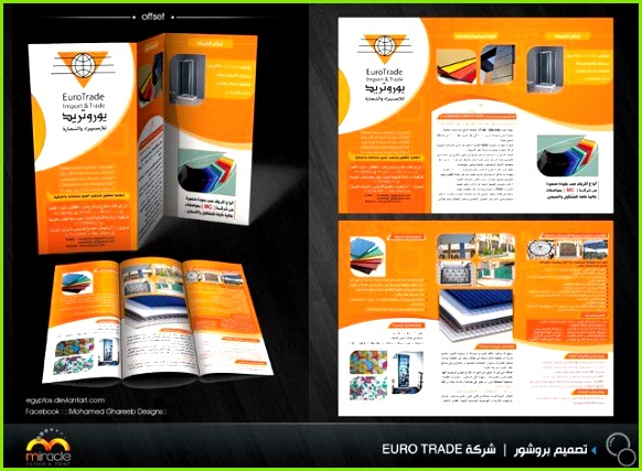 Free Flyer Templates line Free Sign Maker Printable Best Poster Templates 0d Wallpapers 46