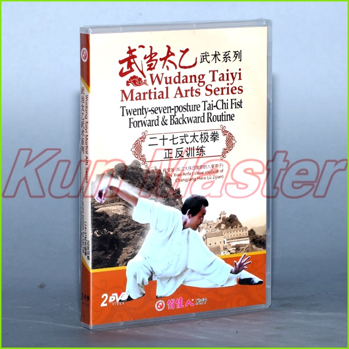 Wenty seven posture Tai chi Fist Forward& Backward Routine Chinese Kung Fu Teaching Video English Subtitles 2 DVD