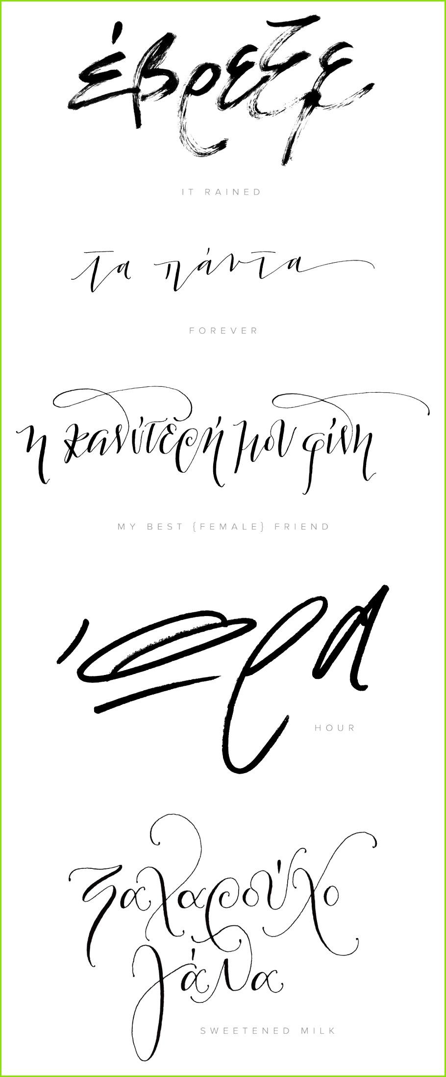 Modern Greek Calligraphy by Molly Suber Thorpe of Plurabelle Calligraphy Griechische Schrift Tattoos Buchstaben