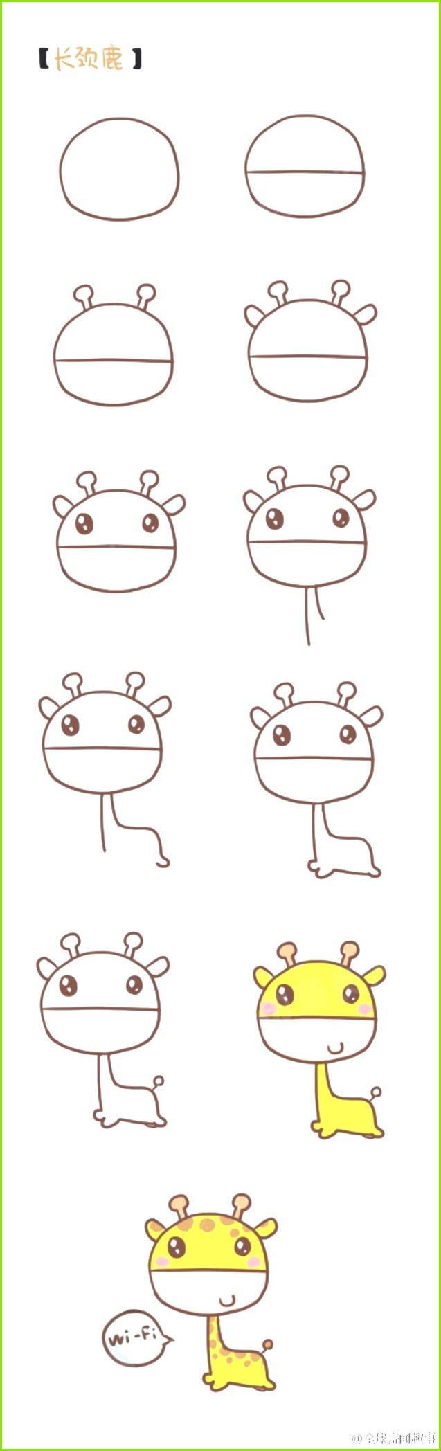 Baby Giraffe Zeichnen LernenZeichnen Für Anfänger ic Baby Giraffe – ic Zeichnen Vorlagen
