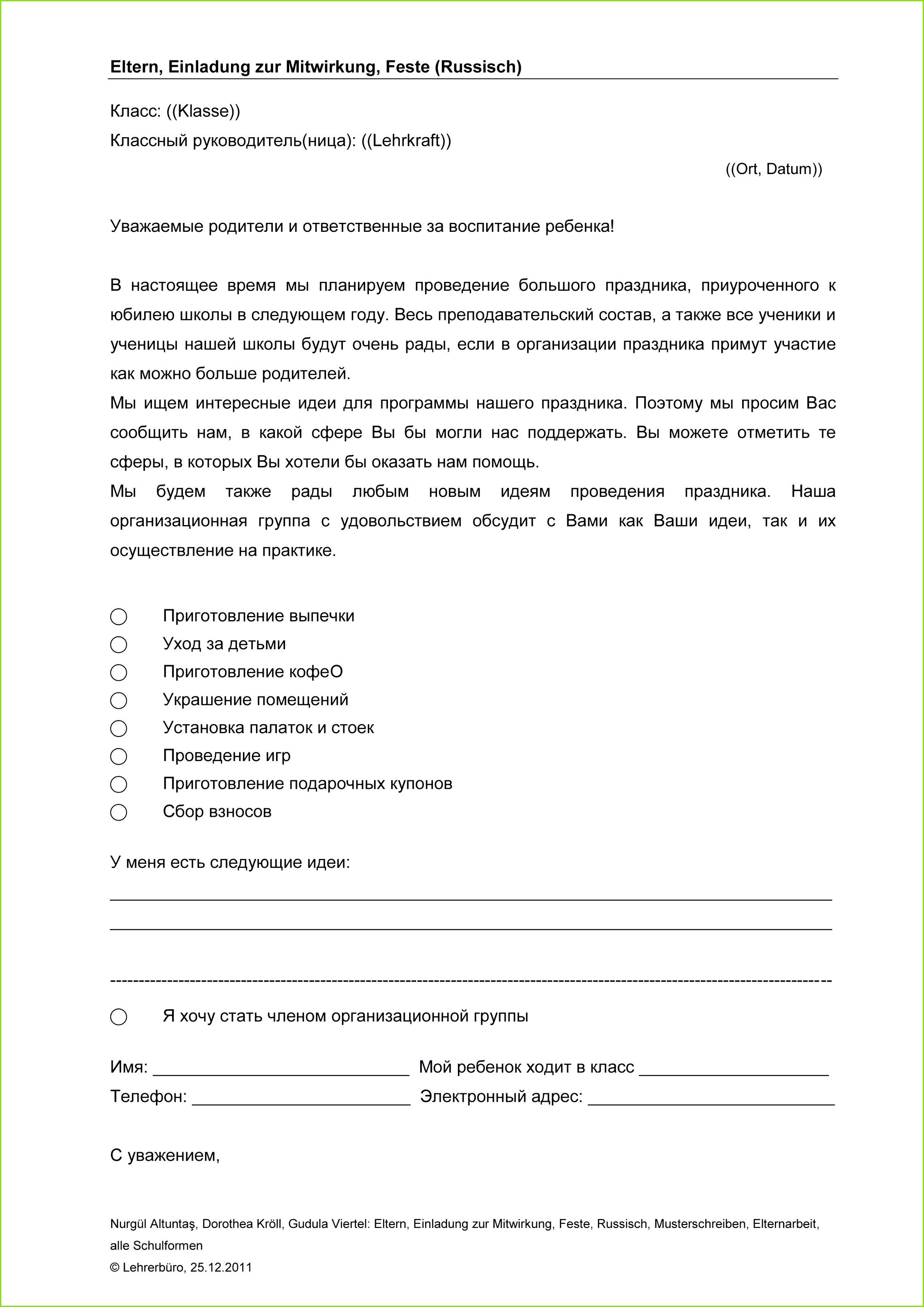 Elternbefragung Kita Vorlagen Neu Fein Einladung Elternabend – athletbook