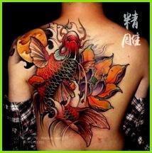 Schöne Tattoos Tattoos Frauen Tattoo Vorlagen Tattoo Ideen Drache Japanisches Fisch