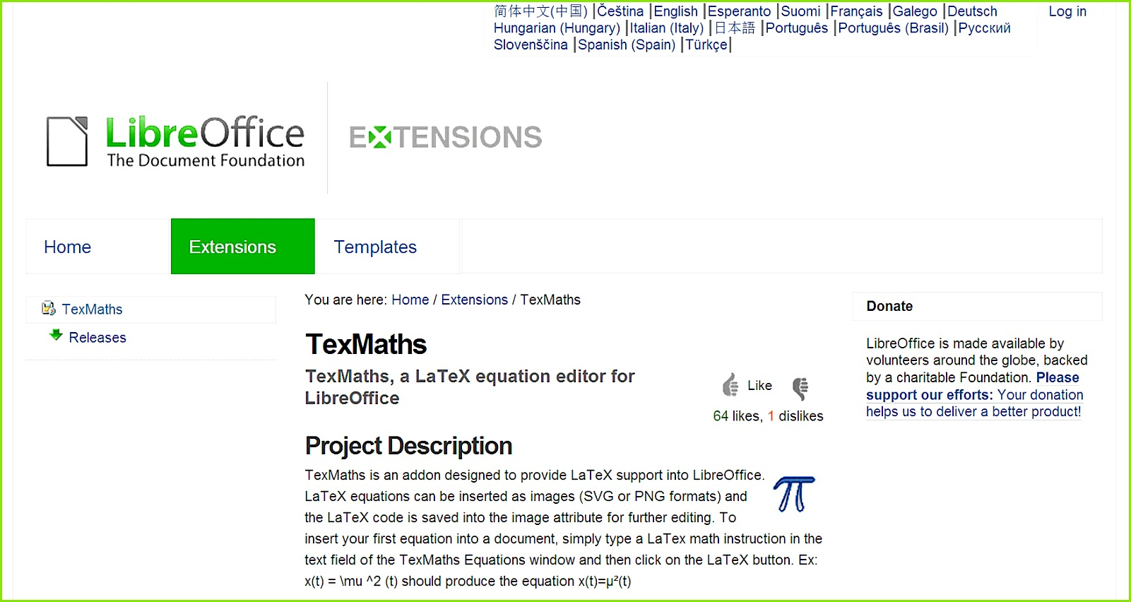 TexMaths Extension for Libre fice screenshot